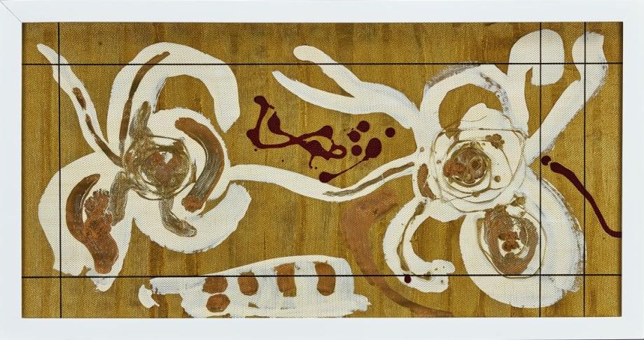Série Geometria/flor by Wanda Pimentel