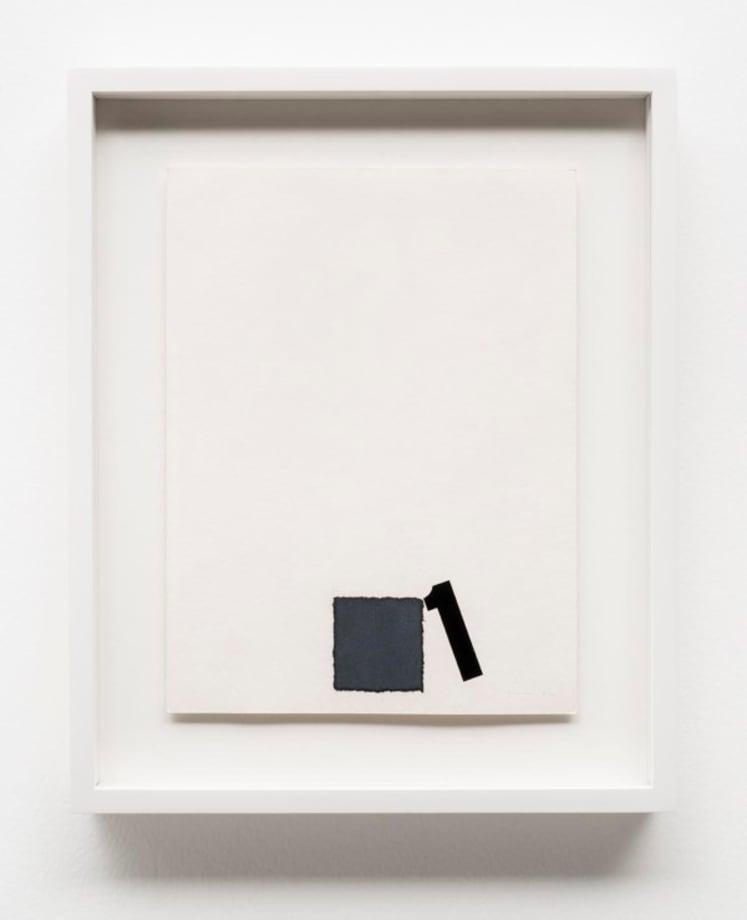 Untitled by Mira Schendel