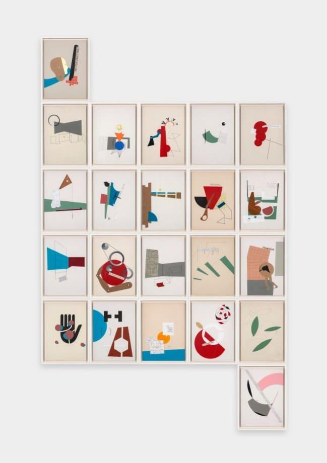 My Futurist Past (Mi Pasado Futurista) by Mateo López