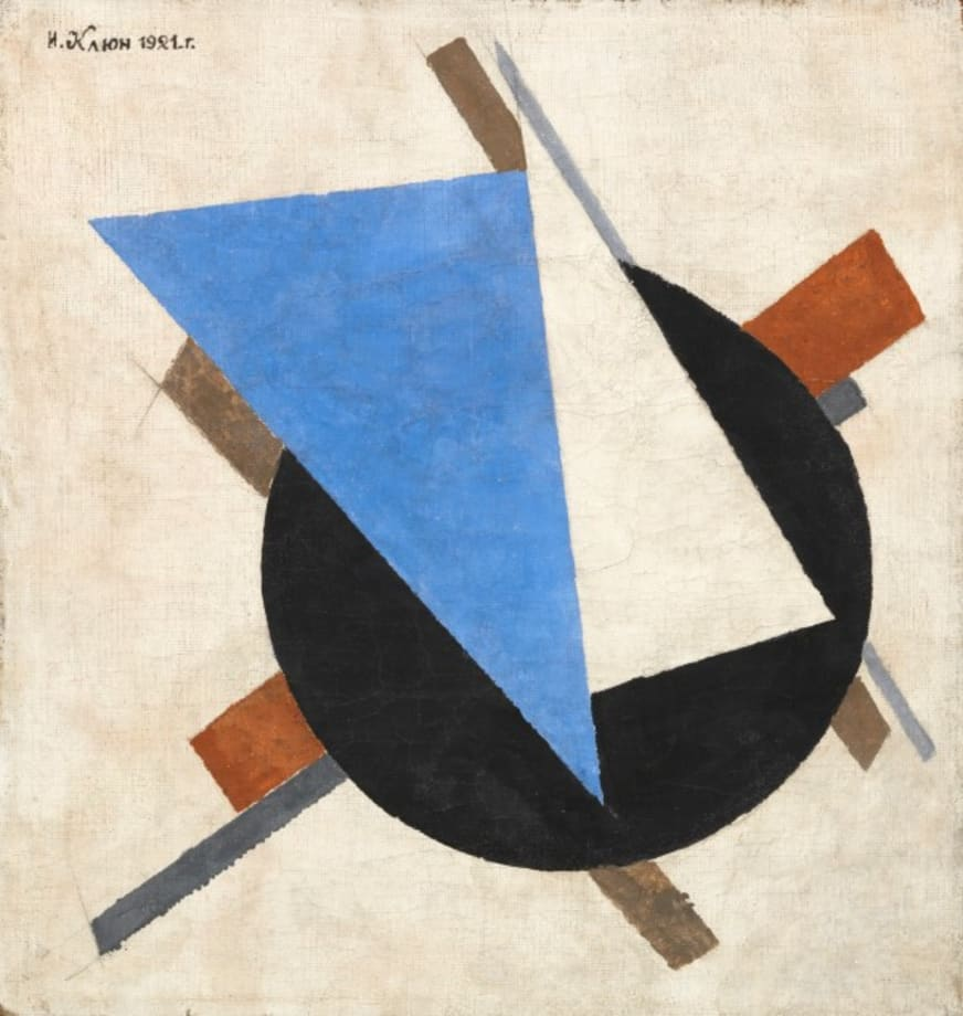 Non-objective composition by Ivan Kliun
