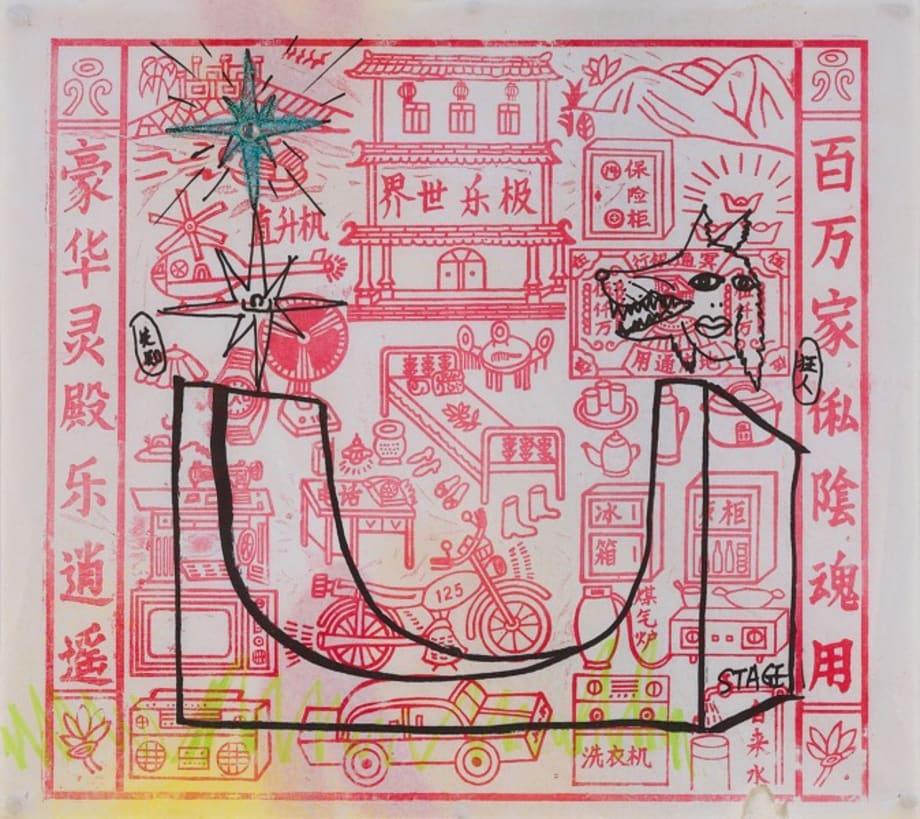 Script 2 by Tianzhuo CHEN