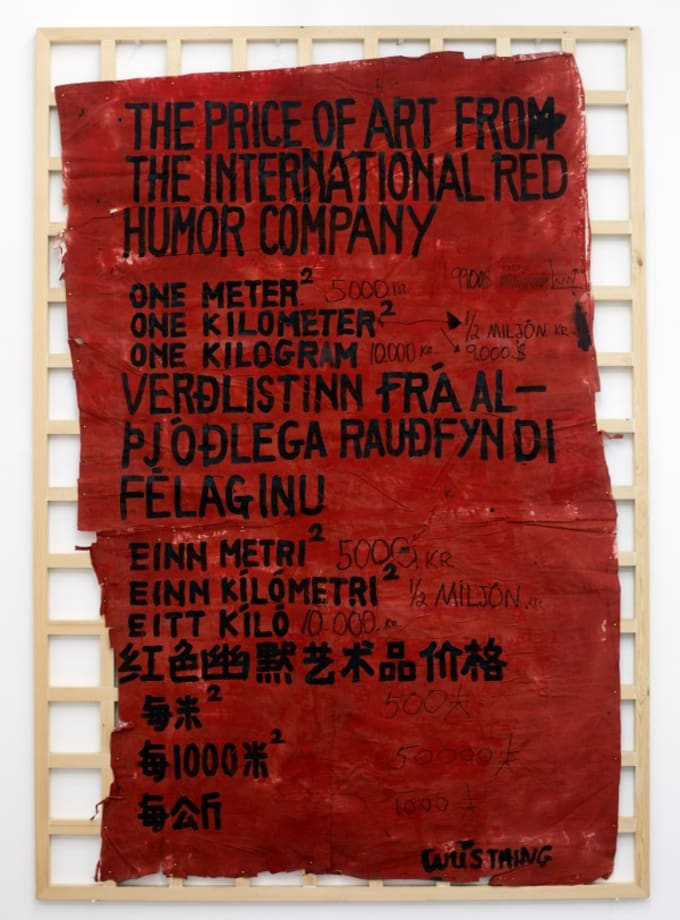 The Price of Art from the International Red Humour by Wu Shanzhuan