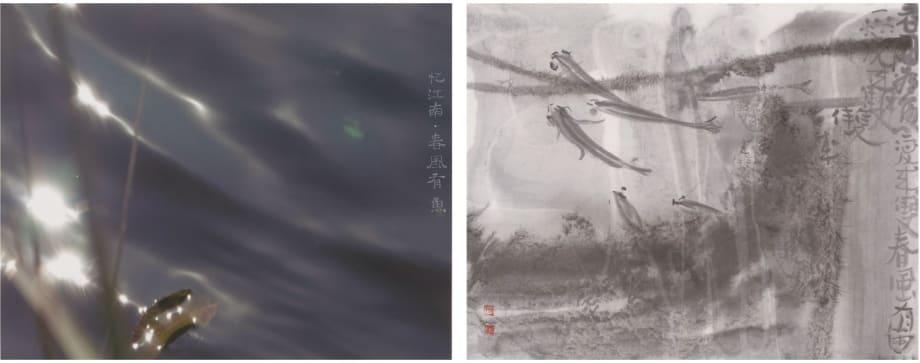 Recalling Jiangnan-Fish and the Spring Wind by Chu Chu