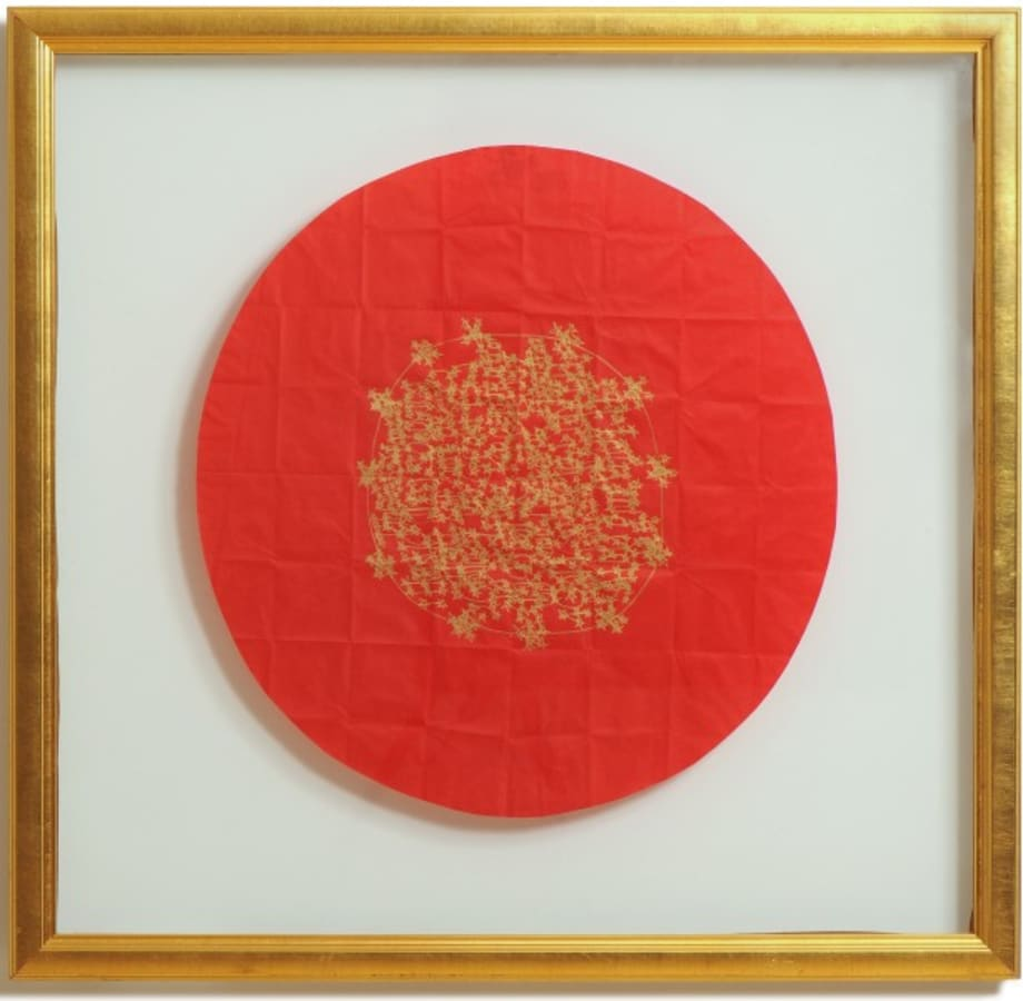 Red Circle by James Byars