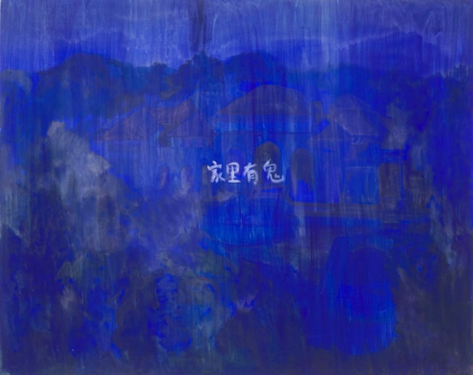 Ghost in Home (Blue) by Zhao Gang