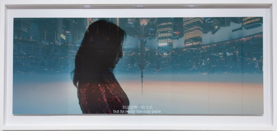 Always I Trust, Film Still No.2 by Cheng Ran
