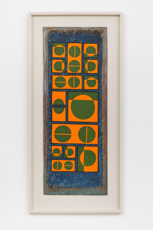 Composition in Orange and Green on Blue by Anwar Jalal Shemza